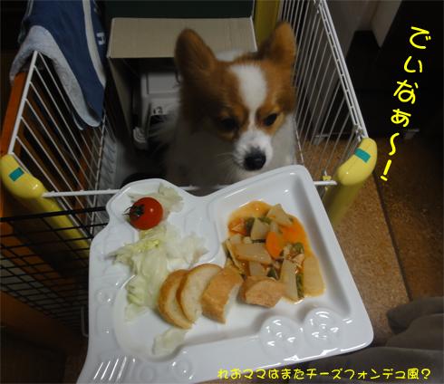 野菜のトマトジュース煮