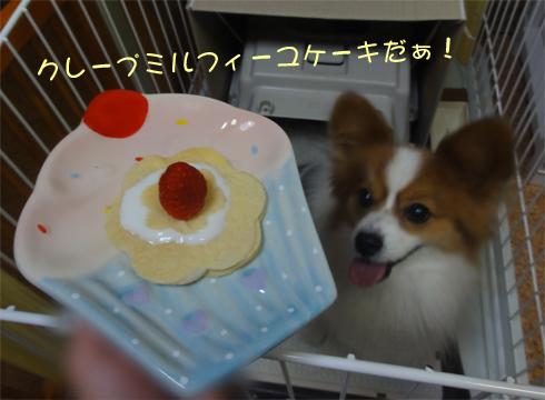 花型クレープミルフィーユケーキ
