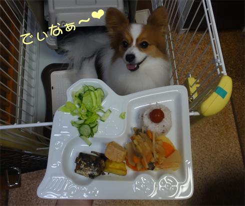 「牛蒡のトマトジュース煮」美味い!