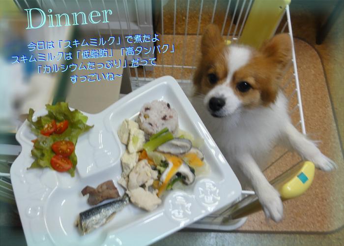 白菜&人参&椎茸&豆腐のスキムミルク煮物