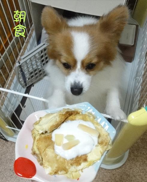 麩レンチトースト