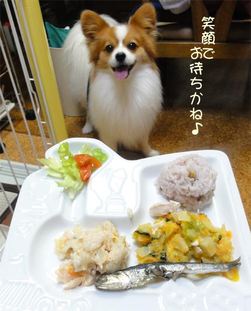 早く食べたいよ~♪