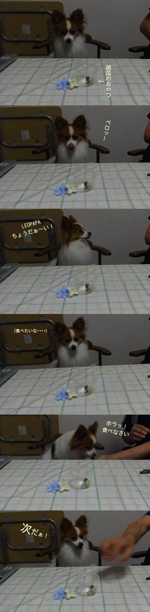 おやつの食べ方は?