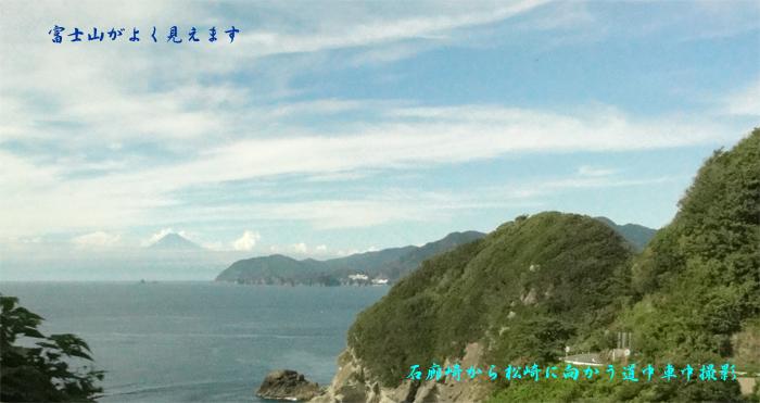 駿河湾超しの富士山