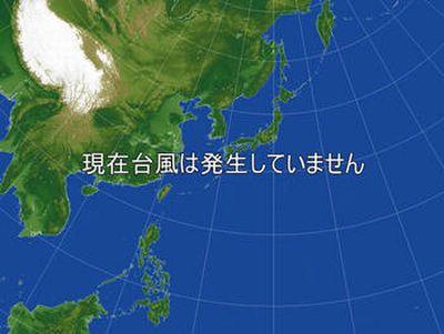 kaisei.jpg