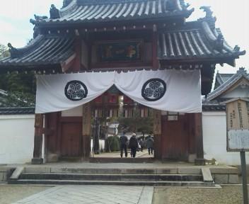 萬福寺2014・1