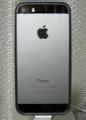 iPhone5s ウラ
