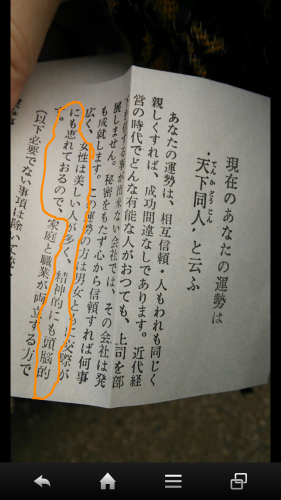 201401060124288a2.png