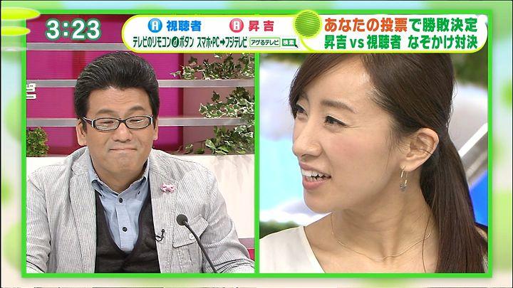 nishio20130831_09.jpg