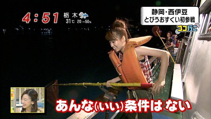 shikishi20130823_30.jpg