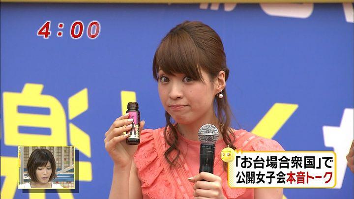 shikishi20130826_09.jpg