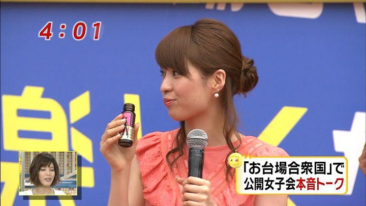 shikishi20130826_10.jpg