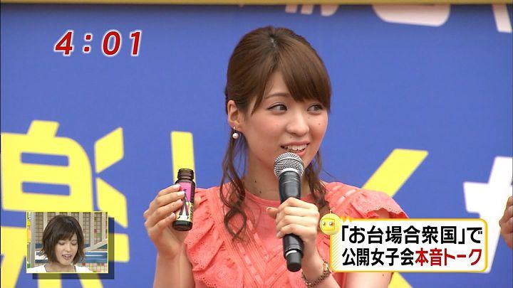 shikishi20130826_11.jpg