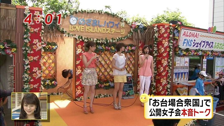 shikishi20130826_12.jpg
