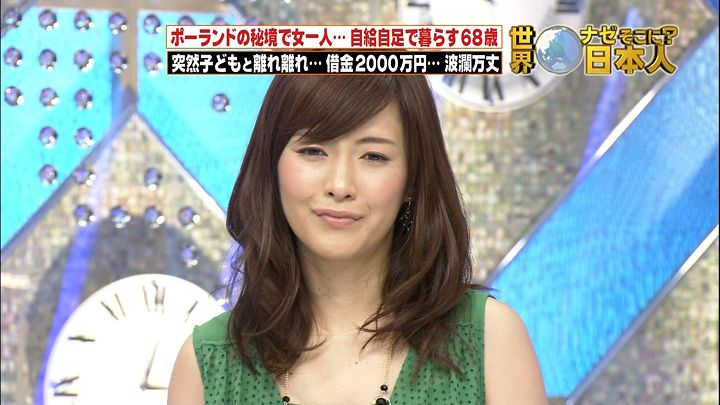 sugisaki20130816_01.jpg