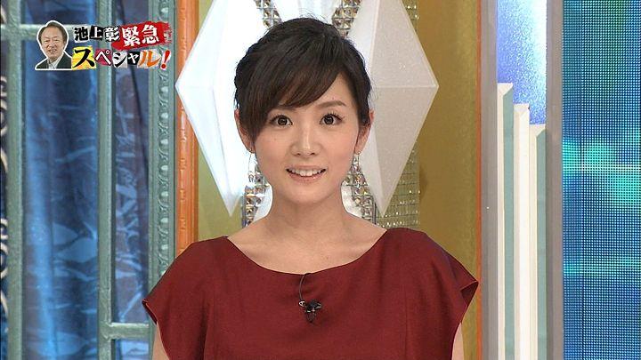 takashima20130816_01.jpg