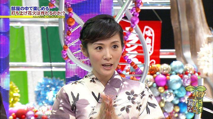 takashima20130825_02.jpg