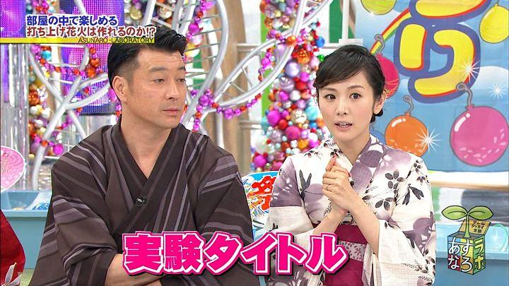 takashima20130825_06.jpg