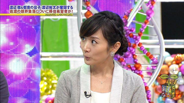 takashima20130825_08.jpg