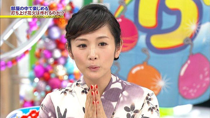 takashima20130825_09.jpg