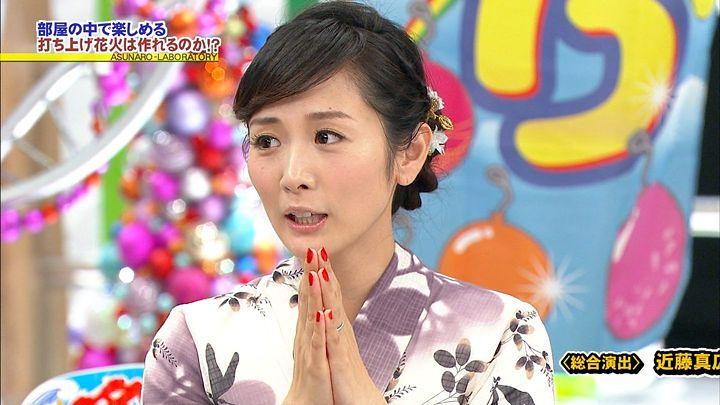 takashima20130825_10.jpg