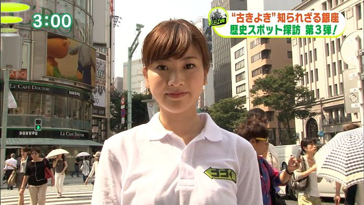 mikami20130812_04.jpg