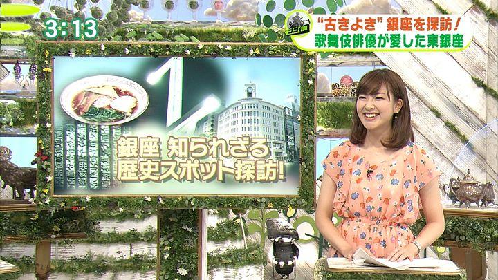 mikami20130812_30.jpg