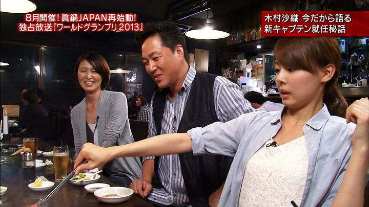 miyazawa20130616_07.jpg