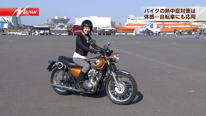 大島 由香里 バイク 大島由香里 公式ブログ - バイク~~
