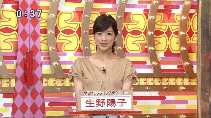 shono20130812_27.jpg