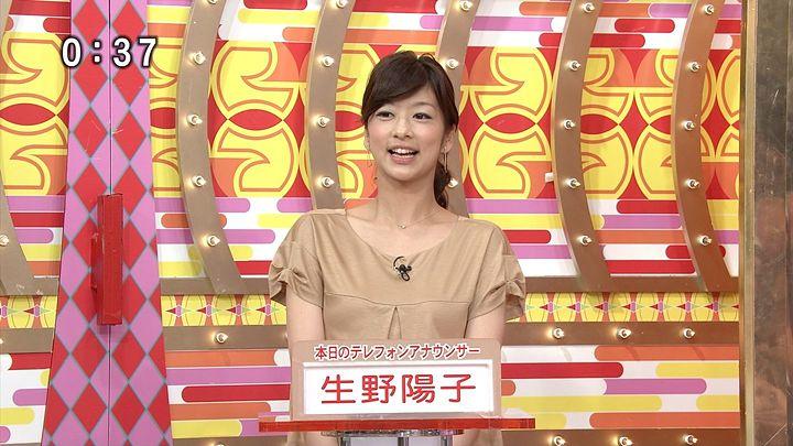 shono20130812_28.jpg