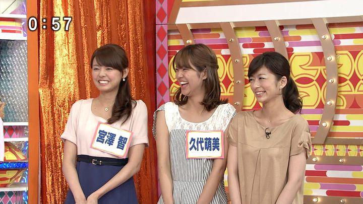 shono20130812_29.jpg