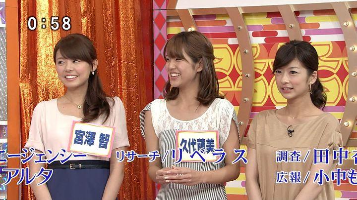 shono20130812_30.jpg