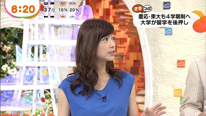 shono20130813_09.jpg