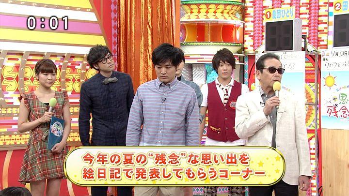 takeuchi20130830_01.jpg