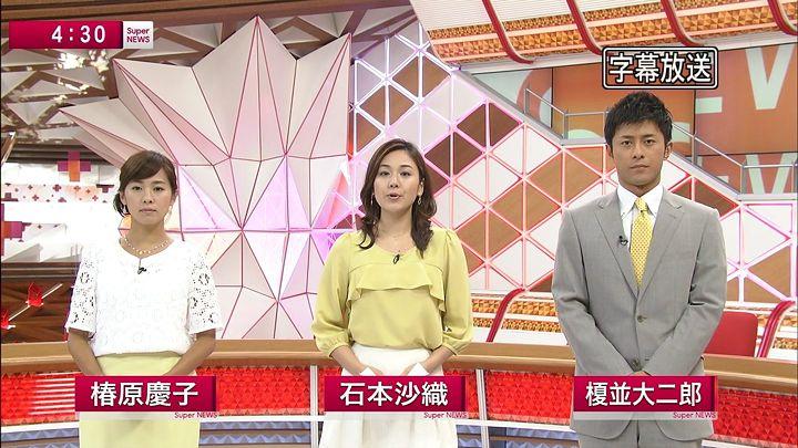 tsubakihara20130831_01.jpg