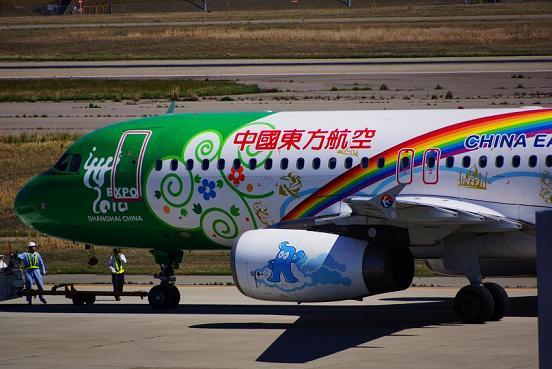 中国東方虚空機
