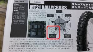 MT21.jpg