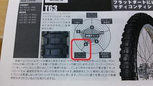 T63.jpg