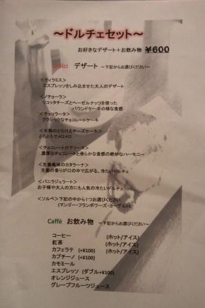yun_11871.jpg