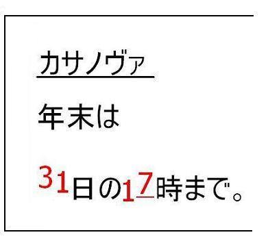 00_2013122821254800d.jpg