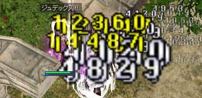 130411c.jpg