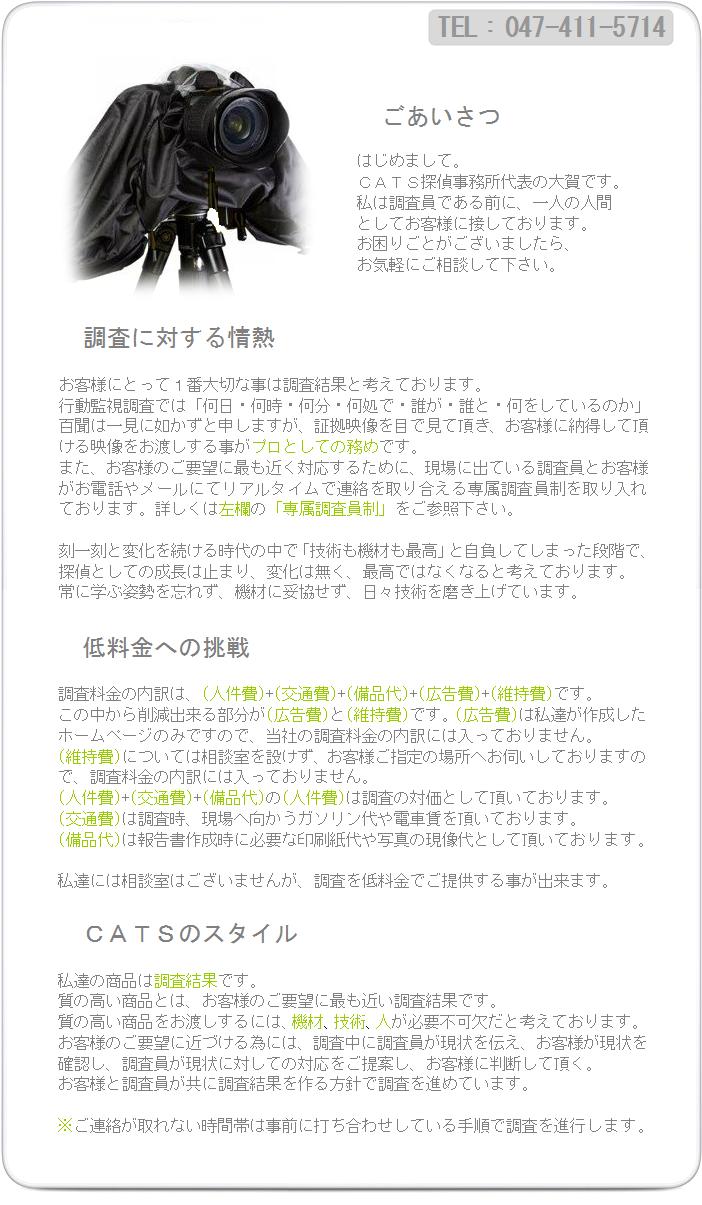 daihyouai02.png