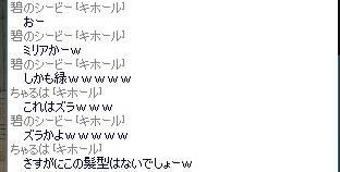 mabinogi_2013_07_16_008.jpg