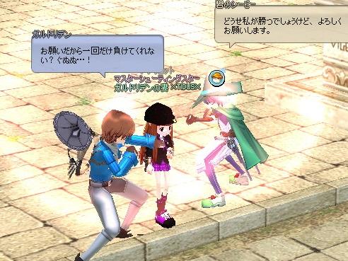 mabinogi_2013_07_19_003.jpg