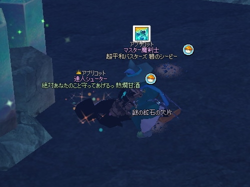 mabinogi_2013_07_19_024.jpg