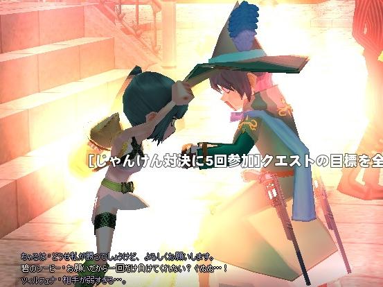 mabinogi_2013_07_19_031.jpg