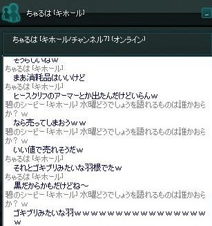 mabinogi_2013_08_19_006.jpg