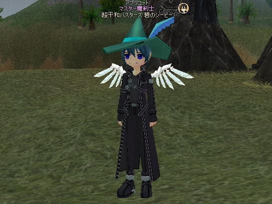 mabinogi_2013_08_23_004.jpg