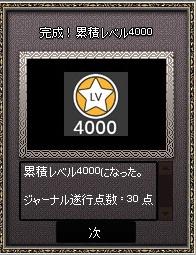 mabinogi_2013_09_05_008.jpg